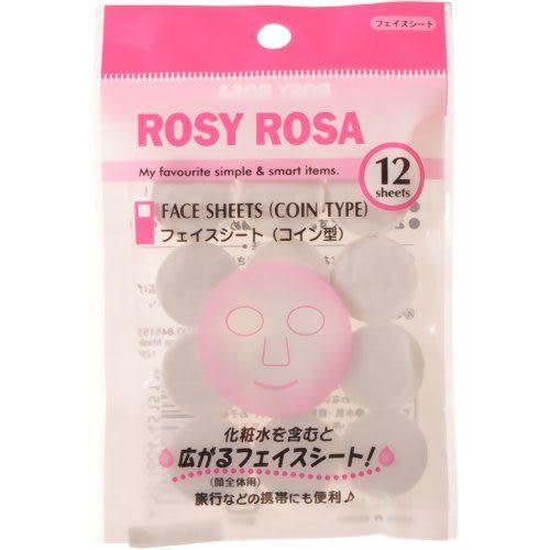 ROSY ROSA 簡約風壓縮面膜  ◇iKIREI