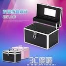 鋁合金化妝箱手提雙層大容量小號便攜收納箱盒專業帶鎖硬的化妝包 3C優購