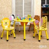 兒童桌椅套裝幼兒園卡通學習寫字桌寶寶書桌游戲玩具桌實木腳 aj1762『易購3C館』