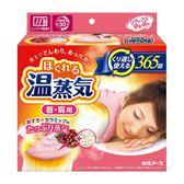 日本 白元天然紅豆+陶瓷粒 蒸氣溫熱頸肩枕(長效)