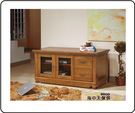 {{ 海中天休閒傢俱廣場 }} G-42 摩登時尚 電視櫃系列 728-7 維也納樟木4尺實木電視櫃