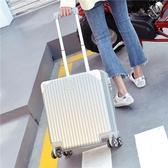 小型行李箱女登機箱18寸拉桿箱韓版16寸迷你皮箱密碼箱個性旅行箱