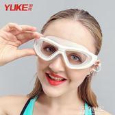 羽克大框泳鏡女成人女士高清透明防水防霧游泳眼鏡『潮流世家』
