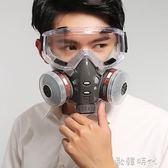 防毒口罩防塵面具面罩噴漆電焊化工氣體防甲醛異味工業農藥活性炭 歐韓時代