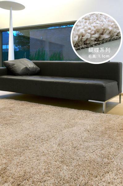 范登伯格 嘉年華絨毛蓬鬆長毛地毯-(棕33) 160x240cm