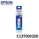 EPSON 原廠墨水匣 C13T00V200 (藍)