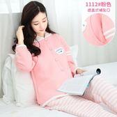 加厚月子服秋冬產后夾棉哺乳喂奶套裝xx12253【Pink 中大尺碼】
