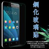 【玻璃保護貼】HTC U Ultra U-1u 高透玻璃貼/鋼化膜螢幕保護貼/硬度強化防刮保護膜-ZW