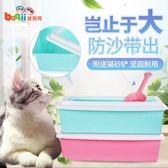 貓砂盆半封閉貓砂盆防外濺貓沙盆貓廁所帶鏟子貓咪用品HL 年貨必備 免運直出