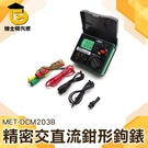 數位5KV多功能測試儀 GRM5103A 電阻測量儀 絕緣電阻錶 1000~5000V 相序檢測 背光螢幕