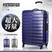 新秀麗American Tourister美國旅行者20吋登機箱 BF9 輕量行李箱 靜音輪旅行箱 Handy
