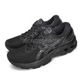 Asics 慢跑鞋 Gel-Kayano 27 黑 全黑 女鞋 輕量透氣 運動鞋 【ACS】 1012A649002