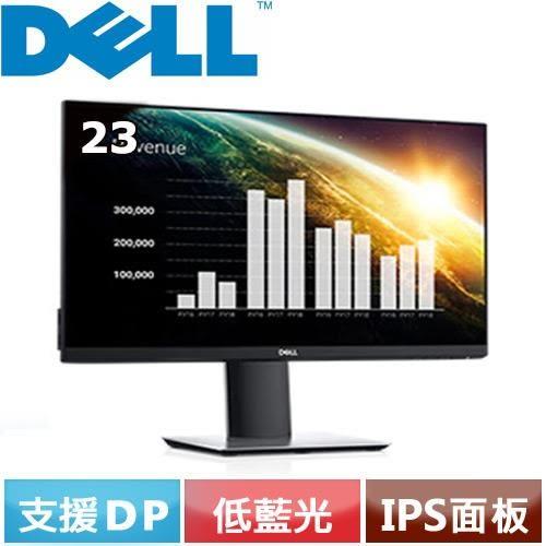 DELL 23型 IPS螢幕 P2319H