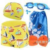 (百貨週年慶)兒童裝備泳褲男童女童防霧游泳鏡泳帽平角褲小孩中大童游泳裝套裝