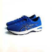 ASICS 亞瑟士 透氣吸震慢跑鞋 運動鞋 《7+1童鞋》5122 藍色
