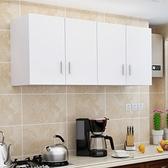 壁櫃 廚房吊柜墻壁柜掛墻式陽臺衛生間客廳櫥柜臥室墻上壁掛儲物柜浴室