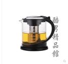 泡茶壺家用耐熱玻璃水壺過濾耐高溫大號大容量泡茶器加厚茶具套裝CY 酷男精品館