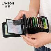 風琴卡片夾卡包男士牛皮多卡位駕駛證件卡片包大容量銀行卡夾【奇趣小屋】