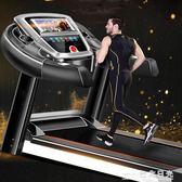 跑步機家用款摺疊式小型機多功能超靜音男女運動迷你健身器材 igo 台北日光