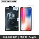 【實體店面】台灣製非滿版玻璃保護貼 半版...