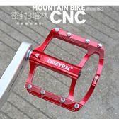自行車配件 山地車腳踏板軸承鋁合金腳蹬自行車零配件裝備通用踏板防滑釘腳蹬 原野部落