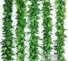花藤 仿真藤條假花藤蔓水管道裝飾花藤綠植吊頂樹葉塑料葡萄葉綠葉纏繞 3C優購