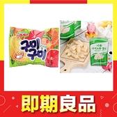 即期 韓國 LOTTE樂天綜合QQ糖(柑橘) 牛奶風味軟糖 61g/40g【庫奇小舖】