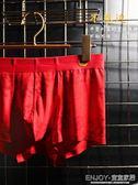 豬年命年內褲男 3條男士平角內褲莫代爾本命年大紅色屬豬年無痕禮物青年四角褲頭 宜室家居
