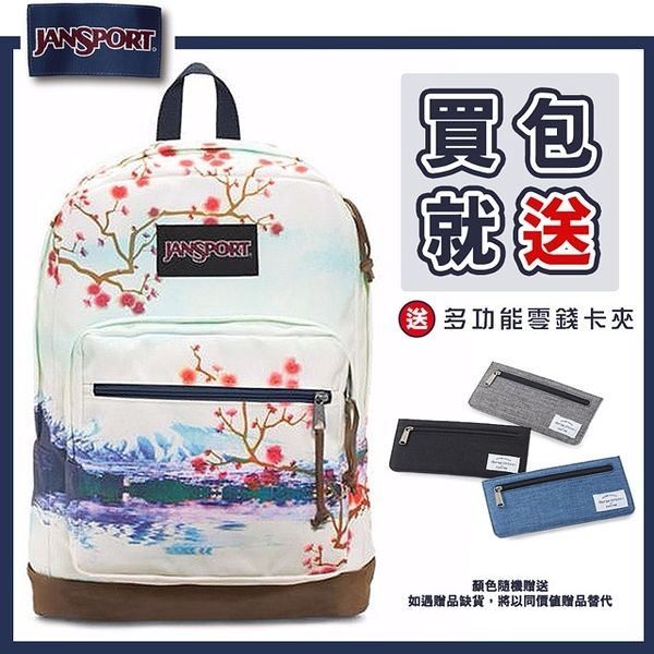【JANSPORT】RIGHT PACK EXPRESSIONS系列後背包 -櫻花(JS-43971)