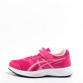 亞瑟士 ASICS 兒童運動鞋 STORMER 2 PS (桃紅) 慢跑鞋 運動鞋 C812N-700 【胖媛的店】