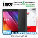 【愛瘋潮】ASUS ZenPad S 8.0 iMOS 3SAS 防潑水 防指紋 疏油疏水 螢幕保護貼 現+預