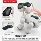 盈佳機器狗智慧遙控對話會走語音聲控兒童男女孩充電動機器人玩具 igo初語生活館
