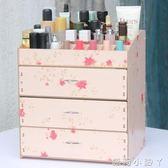 化妝收納盒創意抽屜式木制大號桌面收納盒化妝品收納盒整理架飾品盒 蘿莉小腳ㄚ