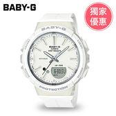 CASIO卡西歐 BABY-G 運動錶BGS-100-7A1DR