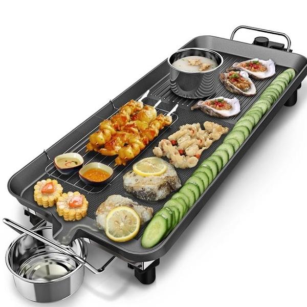 電烤盤 無煙烤肉機家用電烤盤無煙韓式涮烤火鍋一體鍋多功能烤魚 萬寶屋
