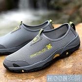 登山鞋夏季網面鞋男透氣防滑男士運動鞋大碼套腳戶外休閒鞋軟底網布鞋 快速出貨