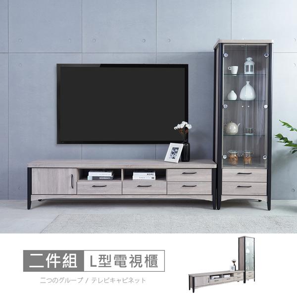 【時尚屋】[5V21]凱爾8.8尺L型電視櫃5V21-KR028+KR026-免運費/免組裝/電視櫃