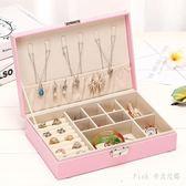 首飾盒帶鎖歐式韓版木質飾品耳環首飾收納盒戒指盒耳釘盒 nm5166【pink中大尺碼】
