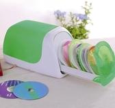 火車頭自動彈出創意cd盒60片裝CD收納盒