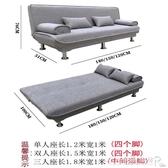 可拆洗沙發床簡易多功能折疊免洗三人布藝沙發客廳傢俱懶人沙發床YXS 水晶鞋坊