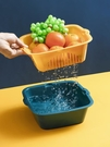 瀝水盆 雙層塑料瀝水籃洗菜盆洗菜籃廚房家用客廳果籃洗水果菜籃子水果盤 晶彩 99免運