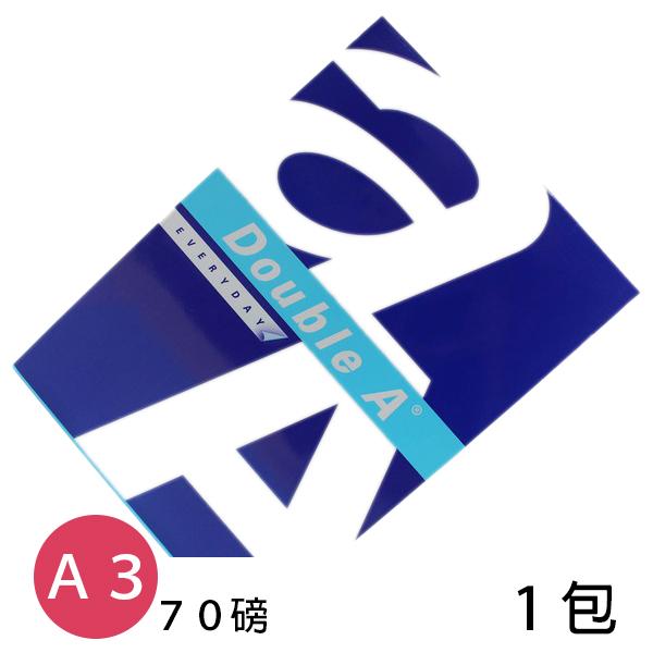 Double A A3影印紙 A&a 白色(70磅)/一箱5包入(一包500張)共2500張入 70磅影印紙