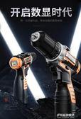電鉆蝦牌12V鋰電鉆充電式手槍手鉆多功能家用電動螺絲刀工具小手電轉多莉絲旗艦店YYS