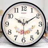 掛鐘—鐘錶掛鐘客廳現代簡約時鐘家用靜音個性創意時尚掛錶石英鐘 依夏嚴選