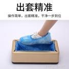 鞋套機 若森新款鞋套機家用全自動辦公腳套機鞋膜機智慧腳踩一次性鞋盒器