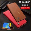 鞣皮紋 三星 Galaxy A20 A30 A40 A50 A70 手機套 防摔 支架 創意插卡 全包邊 側翻皮套 錢包皮套 保護套