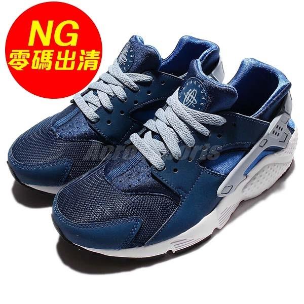 【US5.5-NG出清】Nike 武士鞋 Huarache Run GS 白 藍 女鞋 大童鞋 左腳膠條有色差 鞋後跟髒汙【ACS】