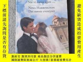 二手書博民逛書店Når罕見vi møtes igjen-(挪威語)Y21478