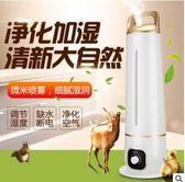 加濕器 地式大容量超聲波空氣加濕器批發家用靜音香薰機霧化器