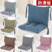 坐墊連身抱枕靠墊一體辦公室靠枕加厚椅子椅墊教室學生夏季座墊